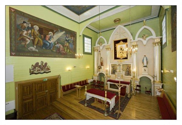 | Zdjęcie dotyczy Odnowiony ołtarz kościoła w Warszawicach zostało dodane przez Sebastian  Rębkowski - blog - w dniu 2019-08-13 id nr: 3204799 |